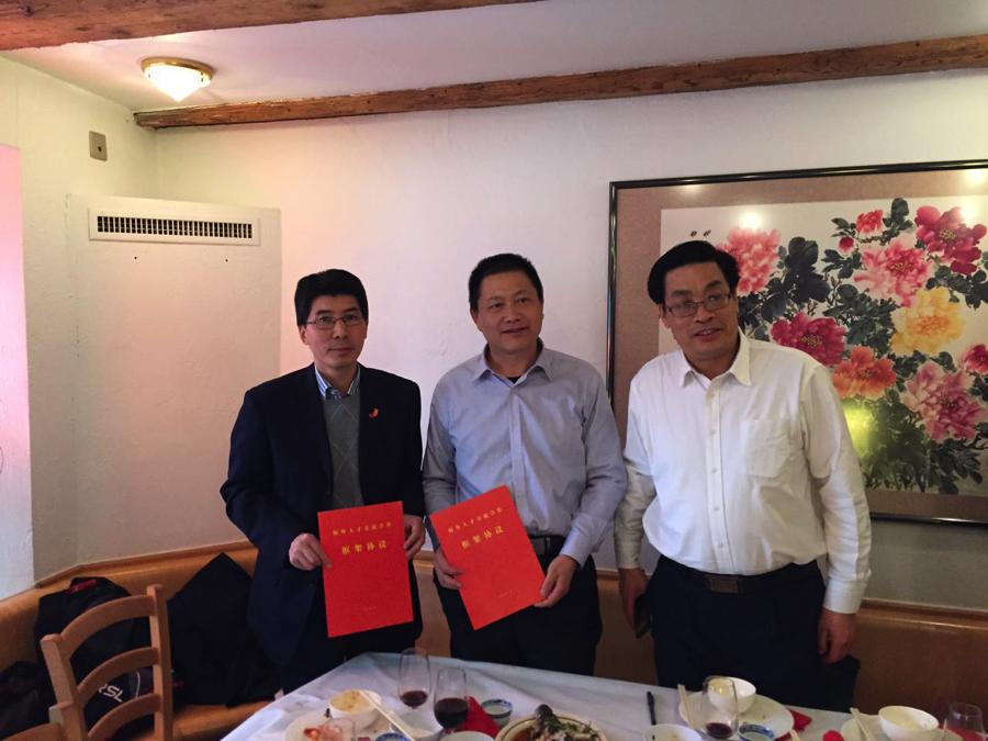 瑞士中国人生命科学协会和广西南宁市代表团座谈