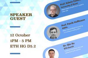 瑞士中国学人材料科学与能源协会2019年会